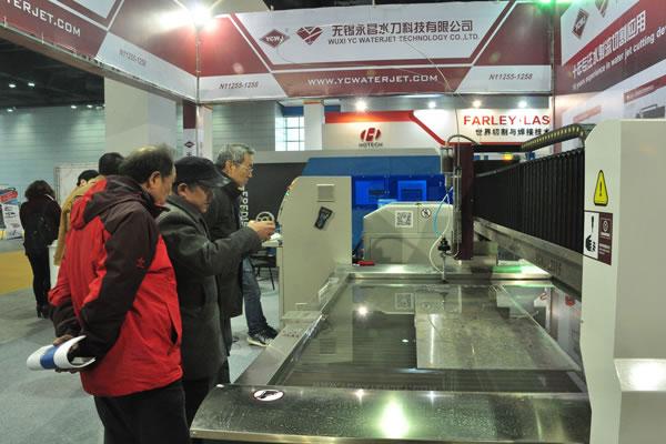 Machine-outil internationale et fabrication Apparatus.png de moulage