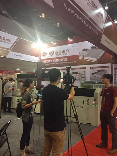 Industrie Co.Ltd Wuxi news.png de YC